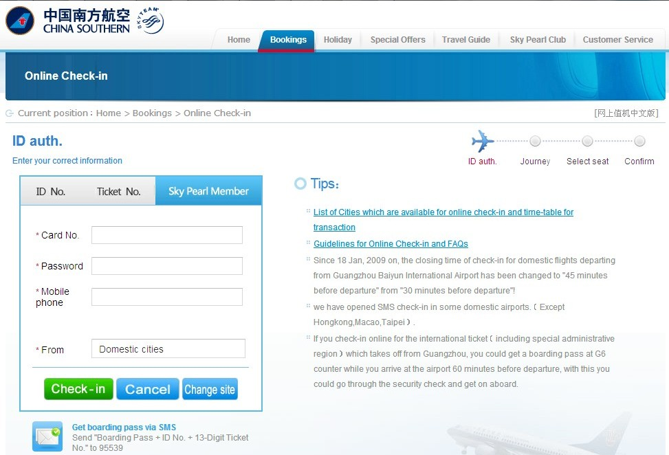 Guideline and FAQs - China Southern Airlines Co  Ltd csair com