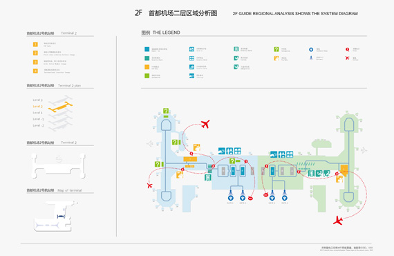 [airport site plan]