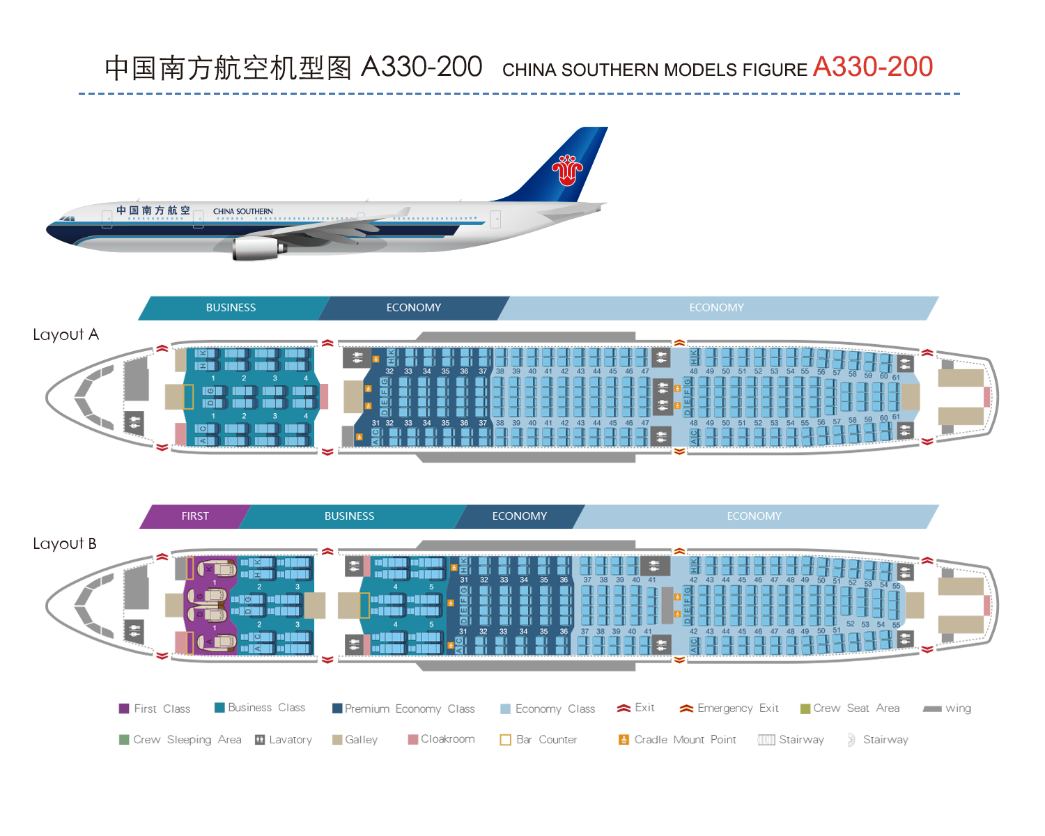 Cabin Layout-China Southern Airlines Co  Ltd csair com
