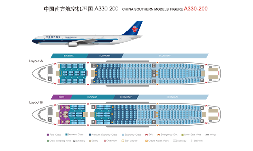 Cabin Layout China Southern Airlines Co Ltd Csair Com
